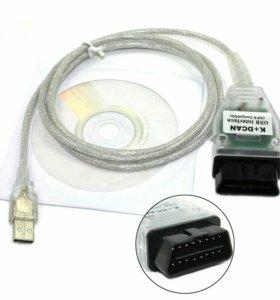 Диагностический сканер BMW INPA K+DCAN USB