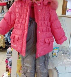 Зимний комплект. Куртка комбинезон.