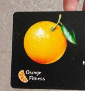 Оранж Фитнес
