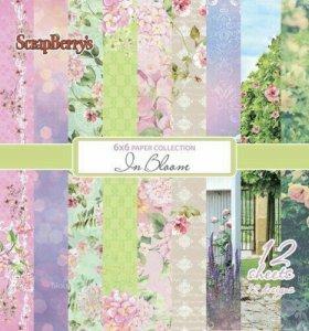 Набор бумаги ScrapBerry's Цветущий Сад (In Bloom)