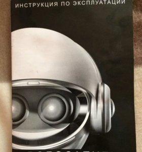 Робосапиен робот