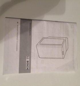 Bosch classixx6