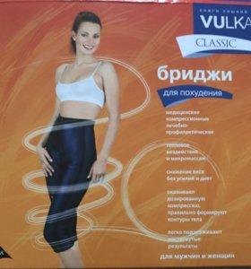 Новые бриджи для похудения