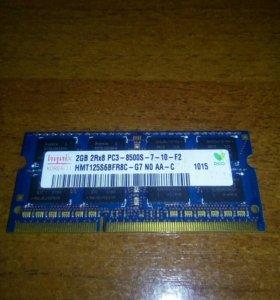 Оперативка 2Gb для ноутбука