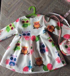 Платье детское с сумочкой НОВОЕ