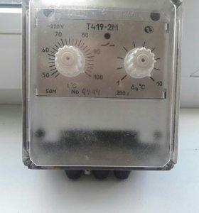 Новые датчики-реле  температуры