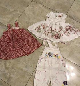 2 платья, комбинезон