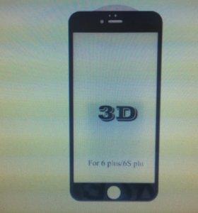 3D защитное стекло