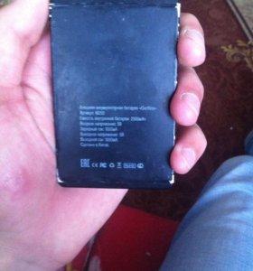 Продам беспроводной зарядное устройство