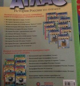 Атлас + контурные карты 7 класс