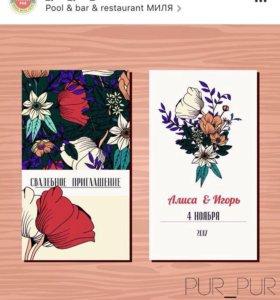 Пригласительные, открытки, полиграфия