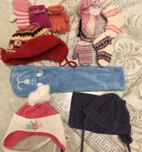 Варежки, шапки, шарфы