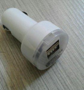 Машинный Адаптер/Зарядное устройство