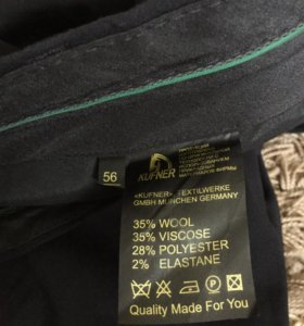 брюки мужские 56р