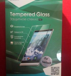 Защитное закаленное стекло для Huawei Nexus 6P
