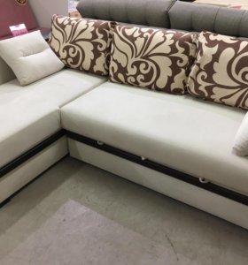 Супер удобный , абсолютно новый диван