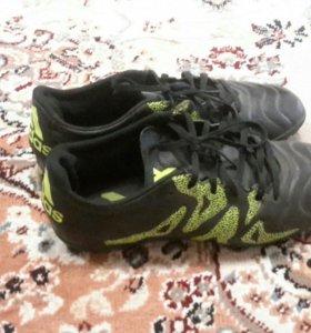 Футбольные шиповки
