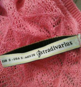 Кардиган. Stradivarius. Новая