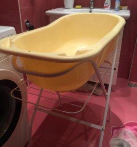 Ванночка для купания малыша с подставкой