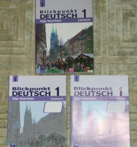 Учебник немецкого яз 7 класс