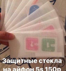 На айфон 5s