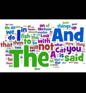 Английский для детей,разговорный курс!