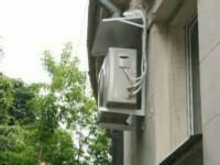 Установка и обслуживание кондиционеров,вентиляции.