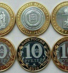 Монеты. 10 рублей. Копии ЧЯП. Набор из трех монет.