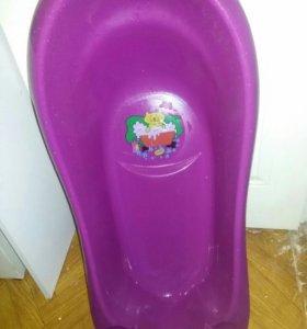 ванночка детская большая+маленький горшок розовый