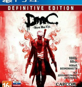 Devil May Cry - Definitive Edition - (PS4)