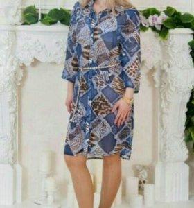 Новое Платье 56