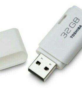 Флешка USB Toshiba 32гб