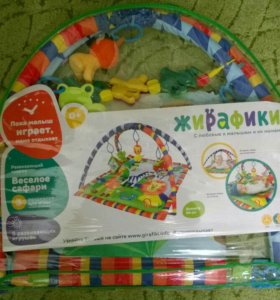 Развивающий коврик для ребёнка 0-6 месяцев