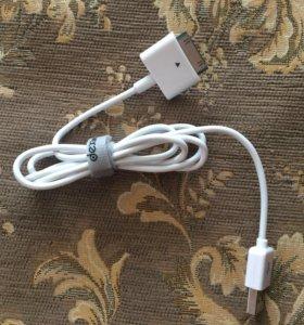 Кабель на iPhone 4/4s