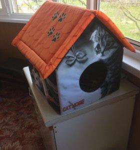 Дом кошачий