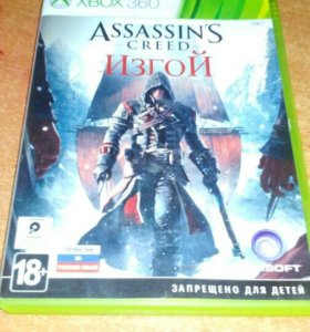 Assassins creed Изгой на Xbox 360