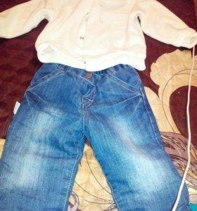 Кофта и джинсы зимние