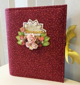 Фотоальбомы, блокноты, дневники скрапбукинг