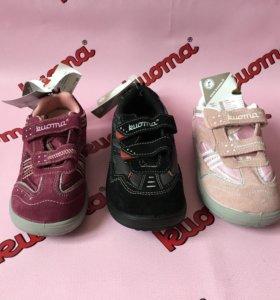 Детская обувь Куома