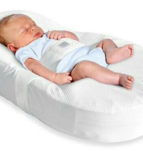 Кокон для сна младенца