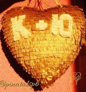 Свадебная Пиньята сердце