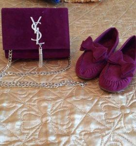 Комплект , сумка и обувь