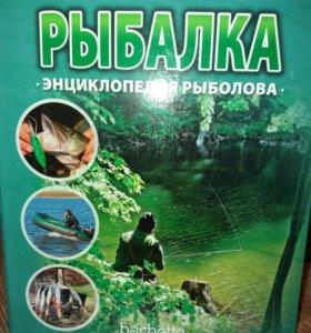 """Коллекция журналов """"РЫБАЛКА Энциклопедия рыболова"""""""