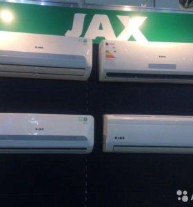 Сплит-системы фирмы JAX доставка,монтаж.профилакт.