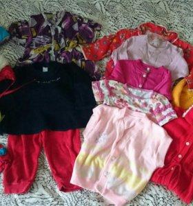 Пакет вещей для девочек