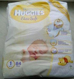 Подгузники Huggies 1 б/у