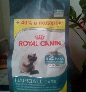 Корм для кошек Royal Canin 560 г