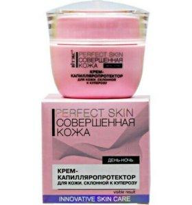 Крем- капилляропротектор Perfect Skin