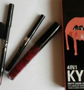 Набор 4 в 1 от Kylie
