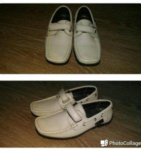 Новые кожанные Туфли для мальчика